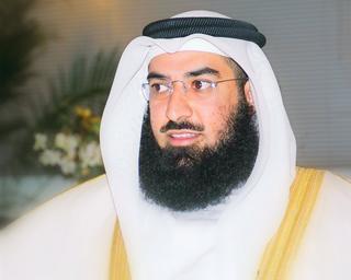 Recitador Salâh Al Hâshim