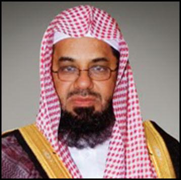 شیخ سعود بن ابراهیم الشریم