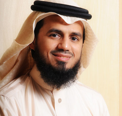 Shaykh Shaikh Abu Bakr Al-Shatiri