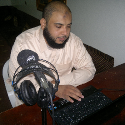 Reciter Taha AlFahd