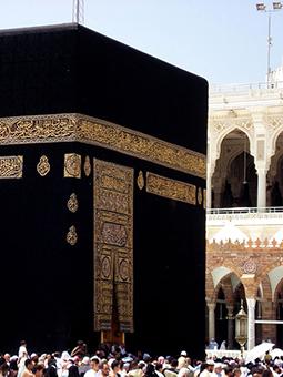 Condizioni per l'Islam