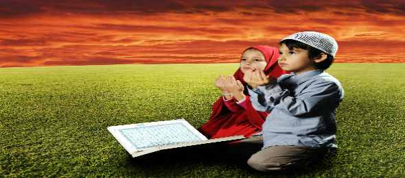 The Fitrah of Children