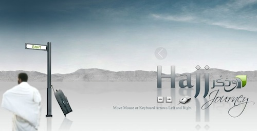 'Hajj' A step by step Hajj instruction interactive flash