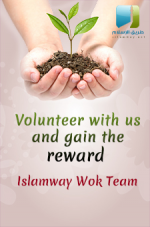 Join Islam Way Team