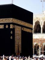 Términos del Islam