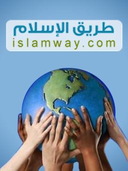 Senin için..... sizin dilinizde  islam'ı yolu