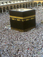 Hasten to Hajj!