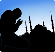 Ramadan Origin and Fasting