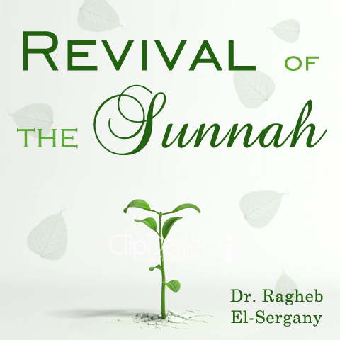 Revival of Sunnah